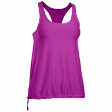 Women's UA Perfect Flowy Tank by Under Armour