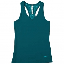 Women's UA Sonic See It Through Tank Top by Under Armour