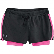 Girls' UA Won't Stop 2 in 1 Short by Under Armour