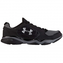 Men's UA TR Strive IV Shoe