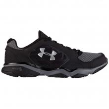 Men's UA TR Strive IV Shoe