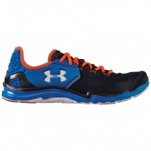 Men's UA Charge RC 2 Shoe