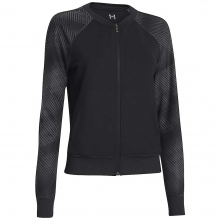 Women's Perfect Bomber Jacket by Under Armour