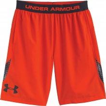 Men's UA Burst Woven Short