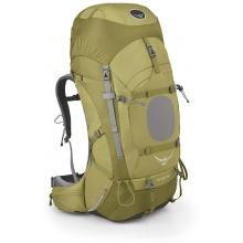Ariel 75 by Osprey Packs in Missoula Mt