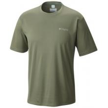 Men's PFG Zero Rules Short Sleeve Shirt by Columbia
