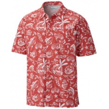 Men's Trollers Best Short Sleeve Shirt by Columbia in Okemos Mi
