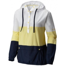 Women's Harborside Windbreaker by Columbia