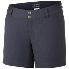 Women's Saturday Trail Short by Columbia in Paramus Nj