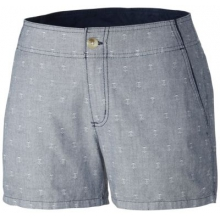 Women's Solar Fade Short by Columbia in Paramus Nj
