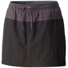 Women's Sandy River Skort by Columbia