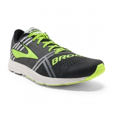 Hyperion by Brooks Running in Hilo Hi