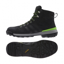 Trail Cruiser Mid Men's by Adidas