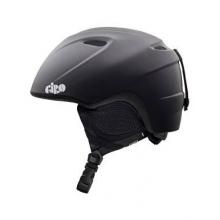 Slingshot Helmet - Kids'