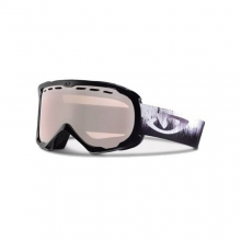 Focus Black Emulsion Goggle