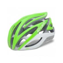 Atmos Helmet