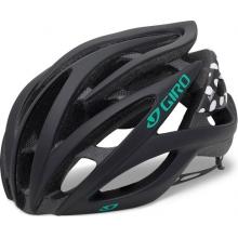 Giro Amare Helmet by Giro