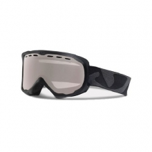Focus Black Icon Goggles by Giro