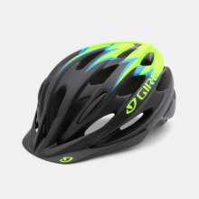Raze Cycling Helmet - Kid's - White/Silver by Giro in Denver CO