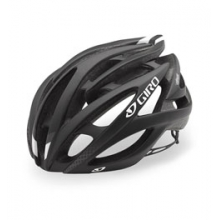 Atmos II Cycling Helmet by Giro