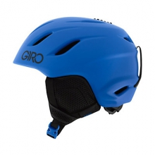 Nine Kids Helmet 2017