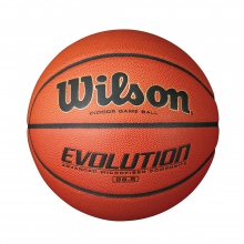 "Evolution Game Ball - 28.5"" in Logan, UT"