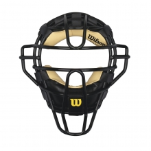 Dyna-Lite Steel with Two-Tone Leather Inner Facemask by Wilson