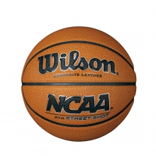 "NCAA Street Shot Basketball (27.5"") in Logan, UT"