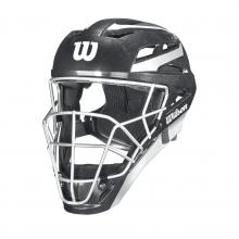 Pro Stock Catcher's Helmet