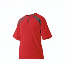 Men's Game Day BP Jacket by DeMarini in Logan Ut