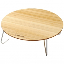 Single Action Round Low Table