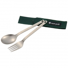 Titanium Fork and Spoon