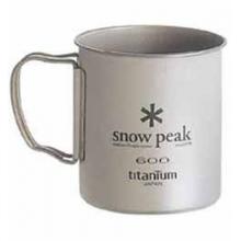 Titanium Folding Cup