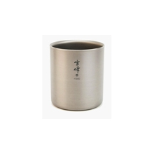 H300 Double Walled Titanium Stacking Mug