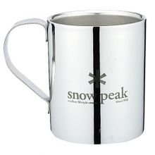 Logo Double Wall Mug 330 - Stainless Steel