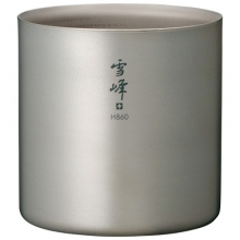H860 Double Walled Titanium Stacking Mug