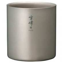 H600 Double Walled Titanium Stacking Mug