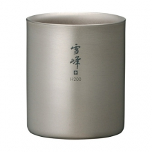 H200 Double Walled Titanium Stacking Mug