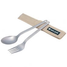 Fork and Spoon Set - Titanium
