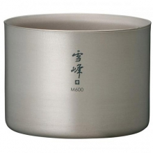 M600 Double Walled Titanium Stacking Cup