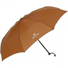 Ultralight Umbrella: Beige