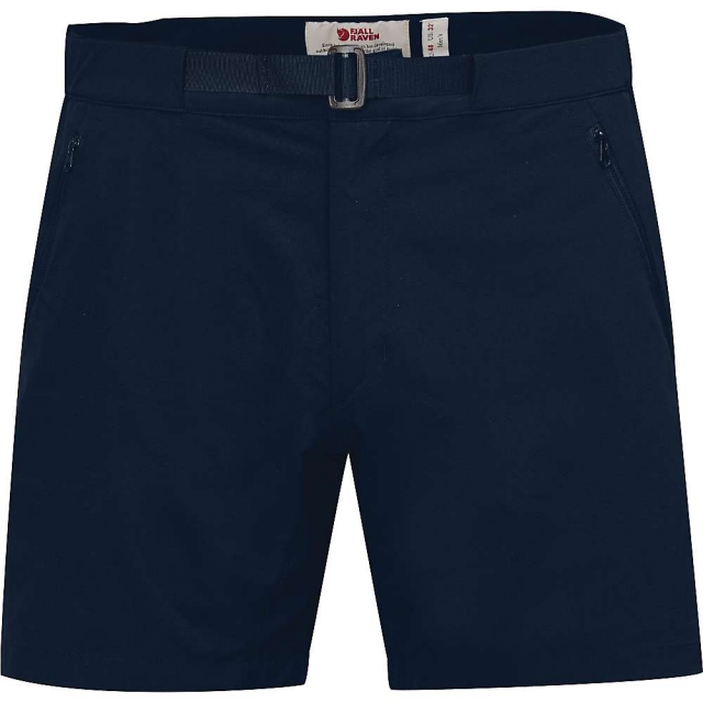Fjallraven - Men's High Coast Trail Short