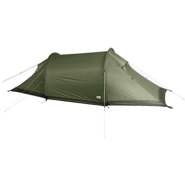Fjallraven - Abisko Lite 2 Tent