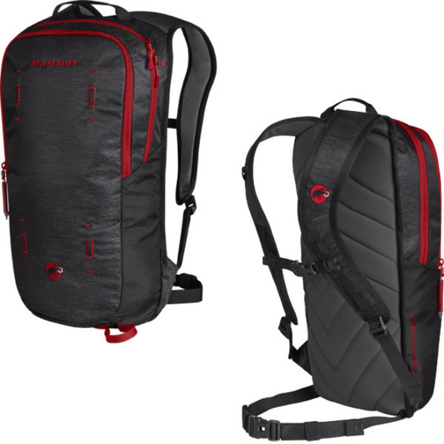 Mammut - Nirvana Rocker 20L Pack