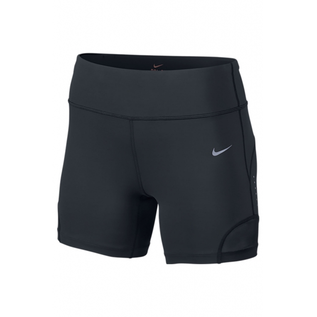 Nike - W Epic Lux Short - 646256-010