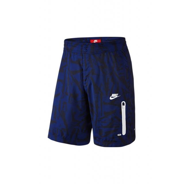 Nike - Summer Prodegy Short - 728695-455