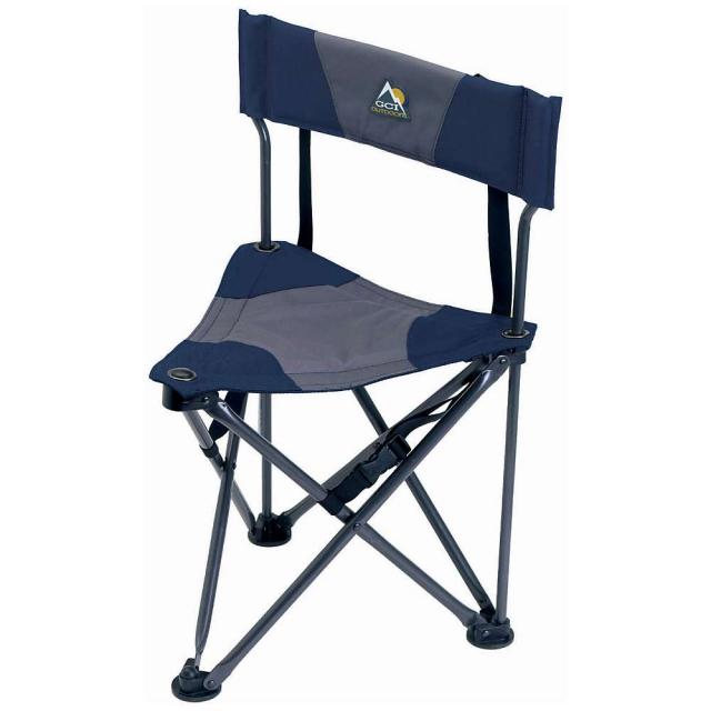 GCI - Outdoor Quik-E-Seat