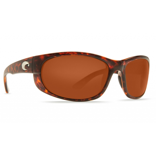 Costa - Howler - Copper 580P C-Mate 1.50