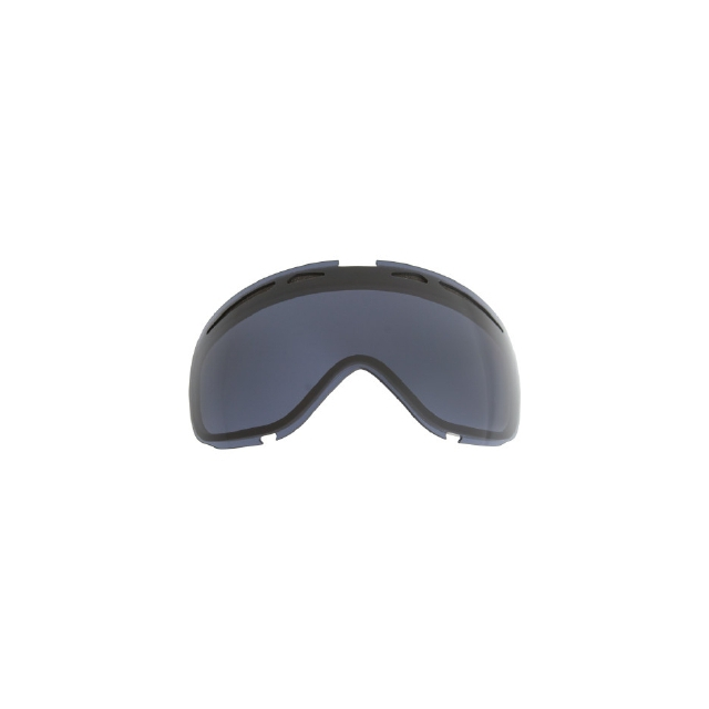 Oakley - Elevate Replacement Lens
