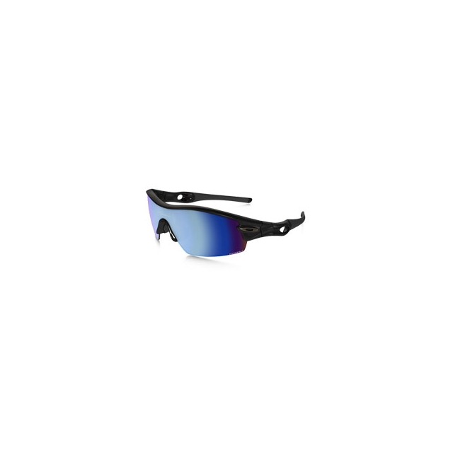Oakley - Radar Pitch Prizm H20 Deep Polarized Sunglasses - Polished Black/Iridium